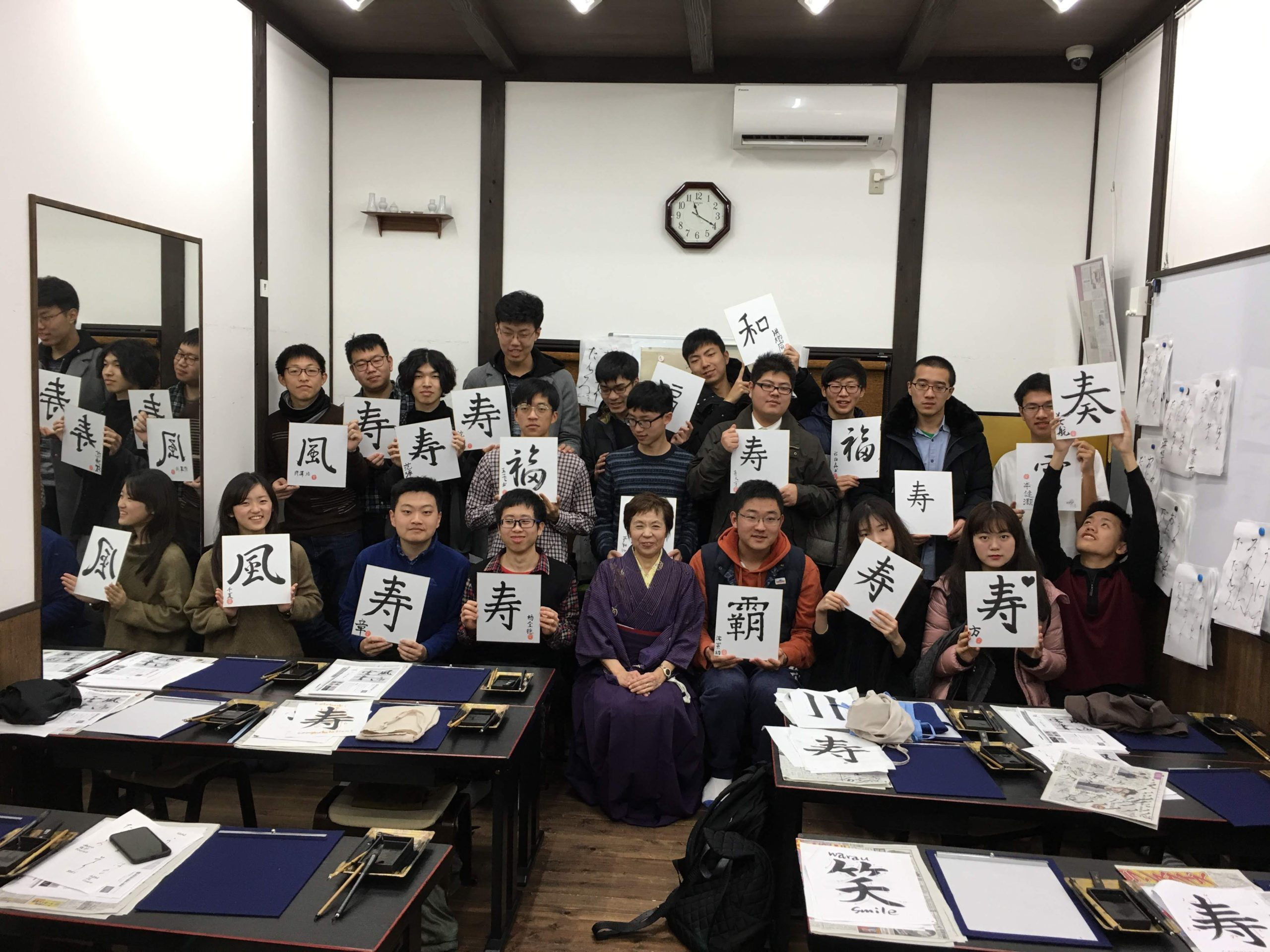 2022 Ritsumeikan Summer Japanese Program 1 (RSJP1)